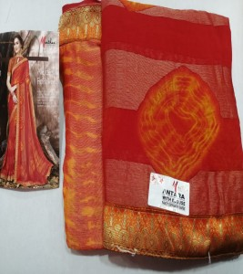 Exclusive Braso Fancy saree